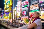 introduction to japan tour
